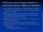 4 do you want to work in sports or entertainment in a different capacity