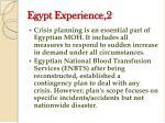 egypt experience 2