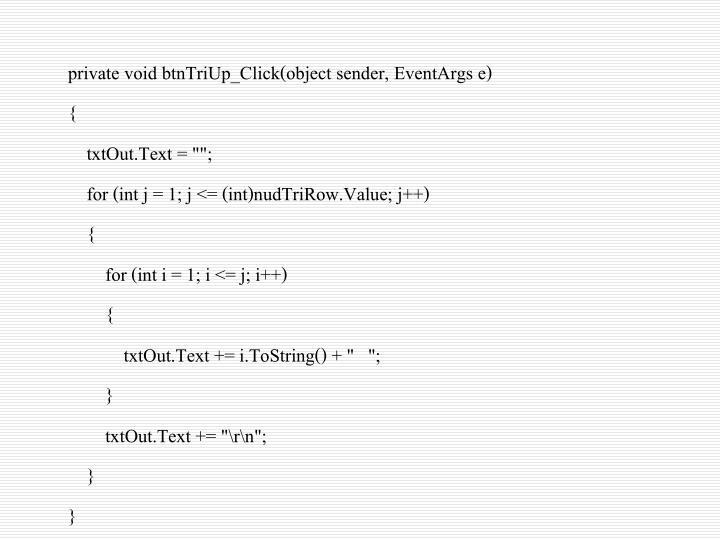 private void btnTriUp_Click(object sender, EventArgs e)