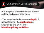 ca common core standards