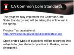 ca common core standards1
