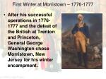 first winter at morristown 1776 1777