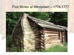 first winter at morristown 1776 17773