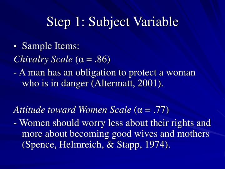 Step 1: Subject Variable