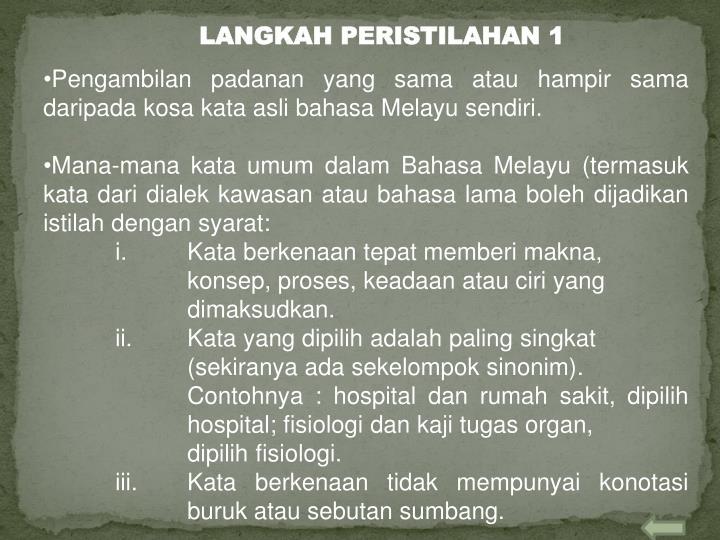 LANGKAH PERISTILAHAN 1