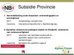 subsidie provincie2