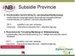 subsidie provincie3