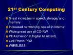 21 st century computing