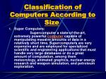classification of computers according to size
