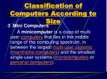 classification of computers according to size2