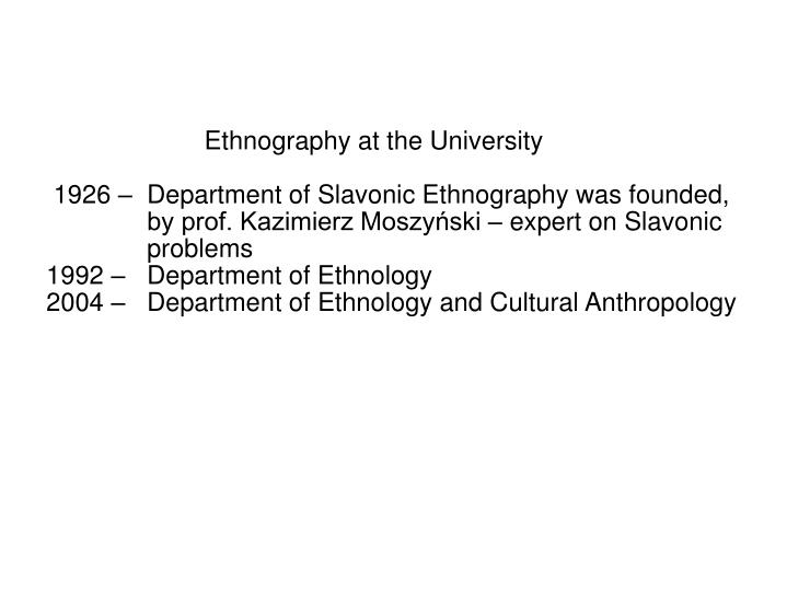 Ethnography at the University