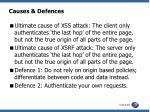 causes defences