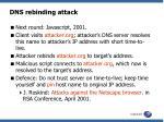 dns rebinding attack1