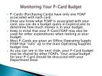 monitoring your p card budget