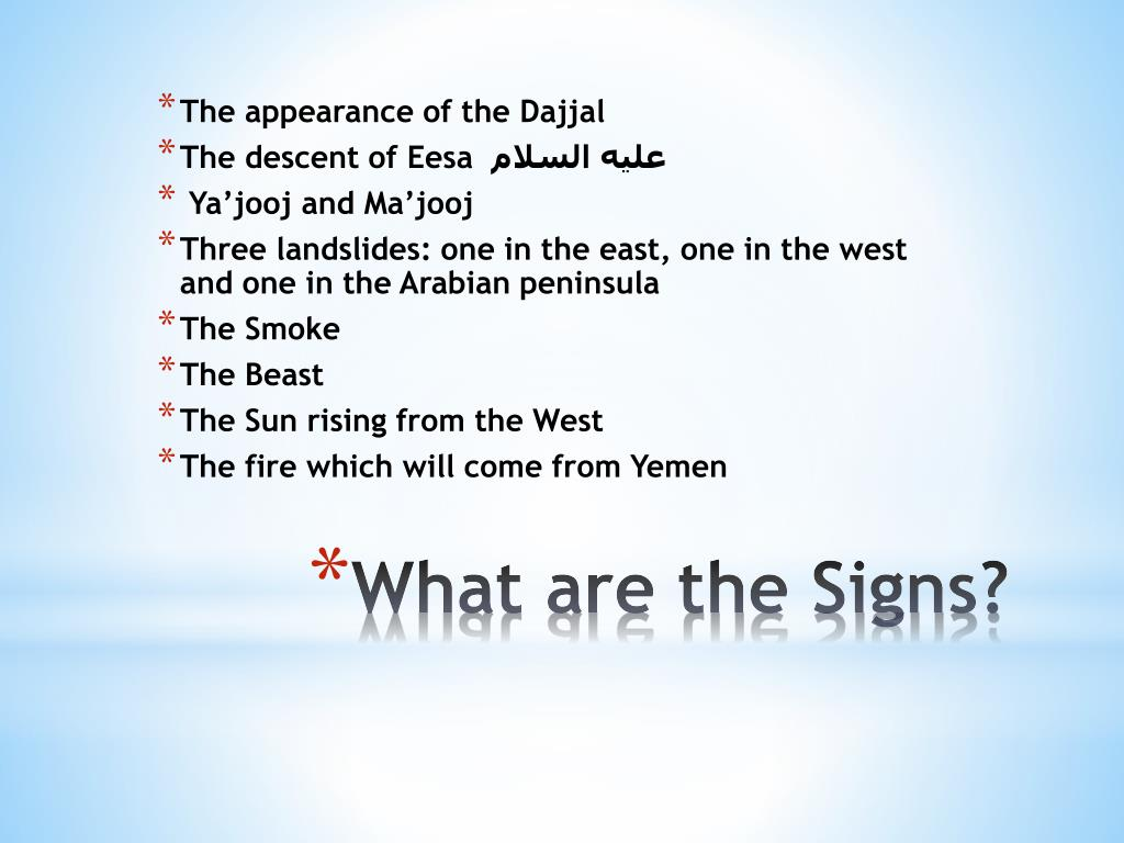 PPT - Major Signs of the Day of Judgment PowerPoint