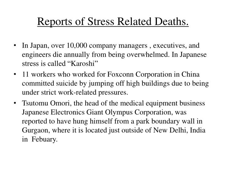 Reports of stress related deaths
