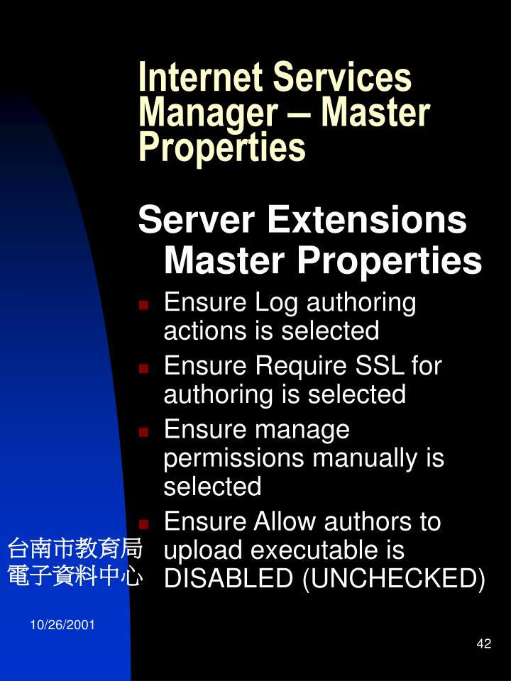 Internet Services Manager