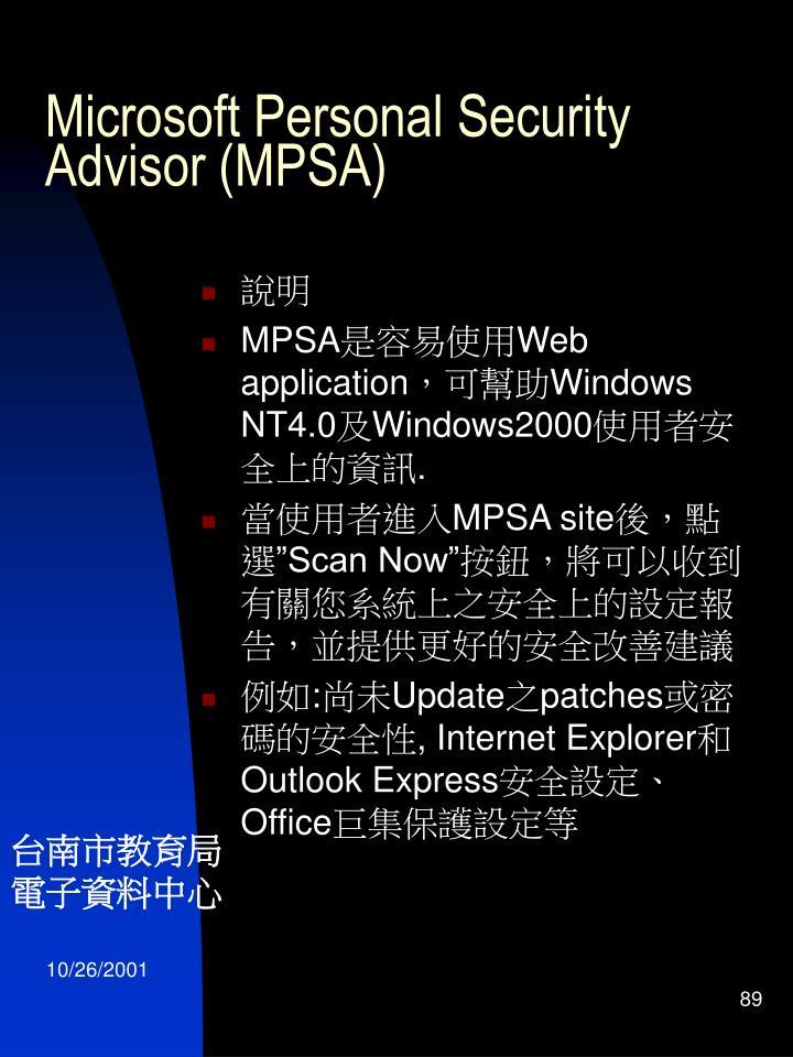 Microsoft Personal Security Advisor (MPSA)