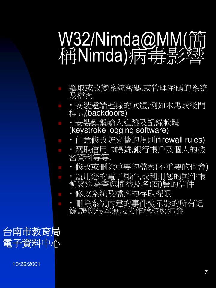 W32/Nimda@MM(
