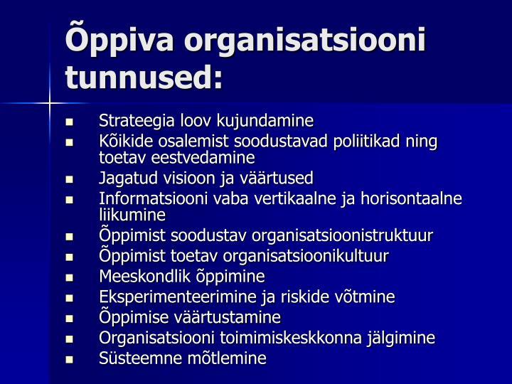 Õppiva organisatsiooni tunnused: