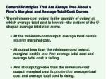 general principles that are always true about a firm s marginal and average total cost curves