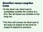 short run versus long run costs