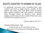 rights granted to women by islam
