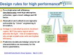 design rules for high performance