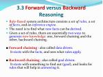3 3 forward versus backward reasoning