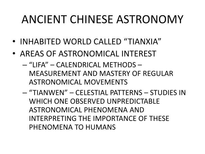 ancient chinese astronomy n.