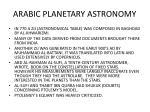 arabic planetary astronomy