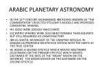 arabic planetary astronomy1