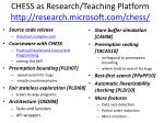 chess as research teaching platform http research microsoft com chess