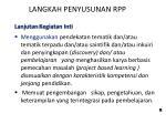 langkah penyusunan rpp3