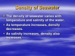density of seawater