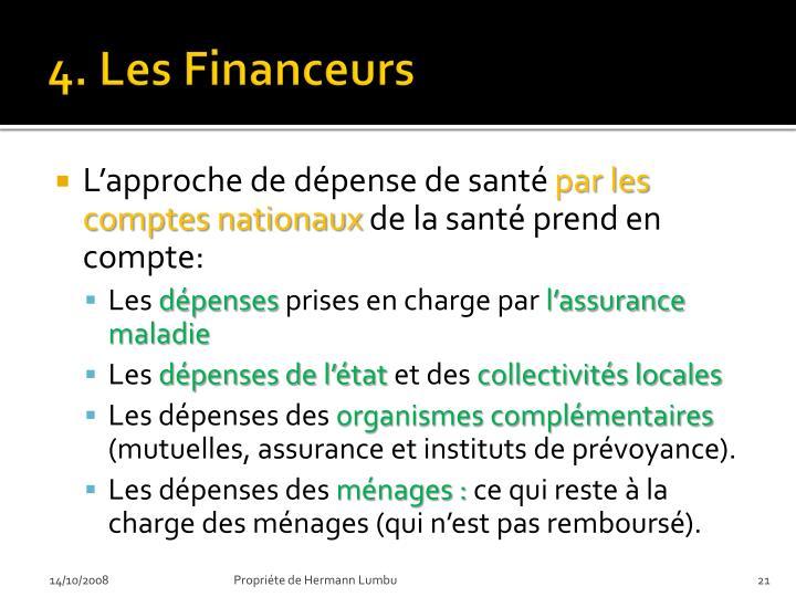 4. Les Financeurs