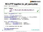 rc ptf together rc ptf query php