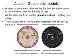 ancient geocentric models