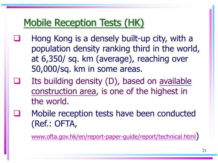 Mobile Reception Tests (HK)