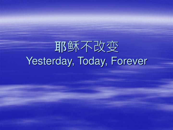 yesterday today forever n.