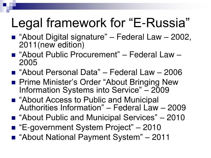 "Legal framework for ""E-Russia"""