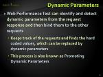 dynamic parameters1
