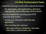 vs web performance tests