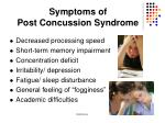 symptoms of post concussion syndrome