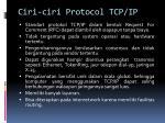 ciri ciri protocol tcp ip