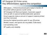 hp designjet 3d printer series key differentiators against the competition