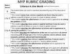 myp rubric grading