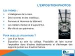 l exposition photos