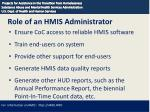 role of an hmis administrator