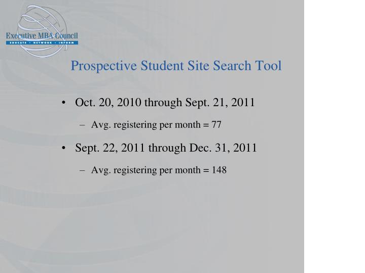 Prospective Student Site Search Tool